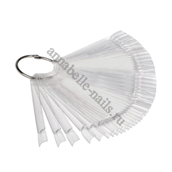 Дисплей-веер на кольце прозрачный, 50 шт