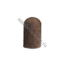 Колпачок абразивный, 10х15 мм, 80 грит