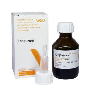 КАПРАМИН жидкость для остановки кровотечения, 30 мл