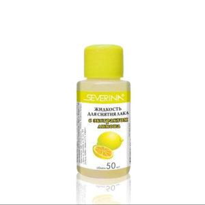 Жидкость SEVERINA для снятия лака Лимон, 50мл
