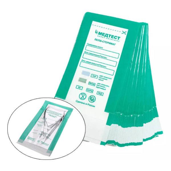 ПСПВ-СтериМаг, Крафт-пакеты для стерилизации 75х150мм, 100шт