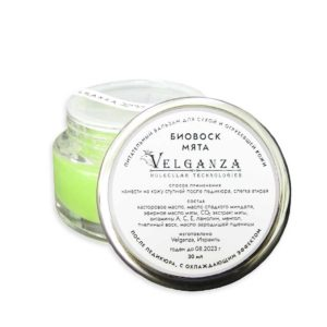 Velganza, Биовоск для сухой и огрубевшей кожи Мята, 30мл