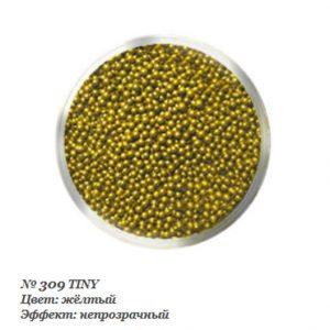 Severina, Бульонки в баночке TINY №309, желтый